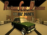 Russian Car Designer 3D Vaz 2606